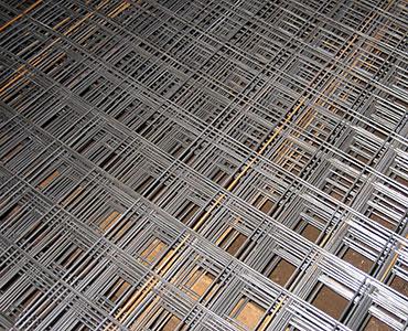 Дорожная сетка для армирования бетона купить купить бетон миксер пермь